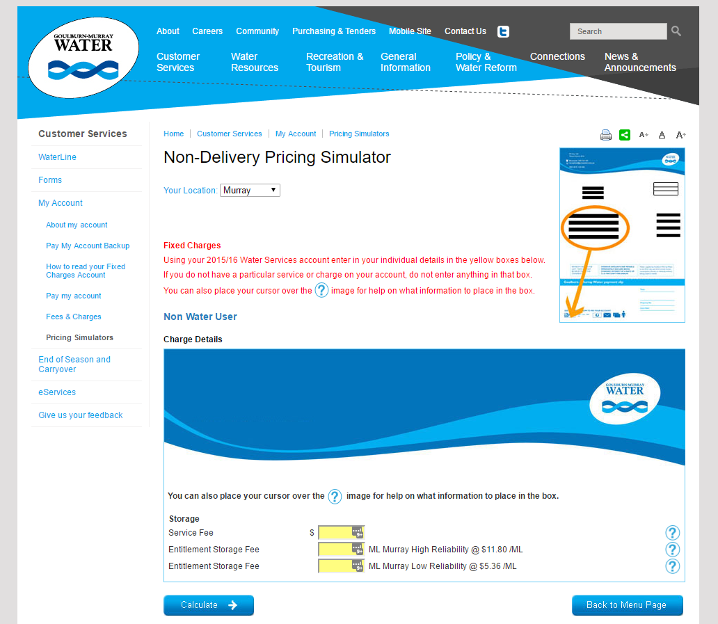 GMW's pricing simulators assure that customers are kept up-to-date with policy and pricing changes